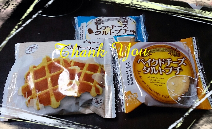 久保田 さきこ  *お礼*