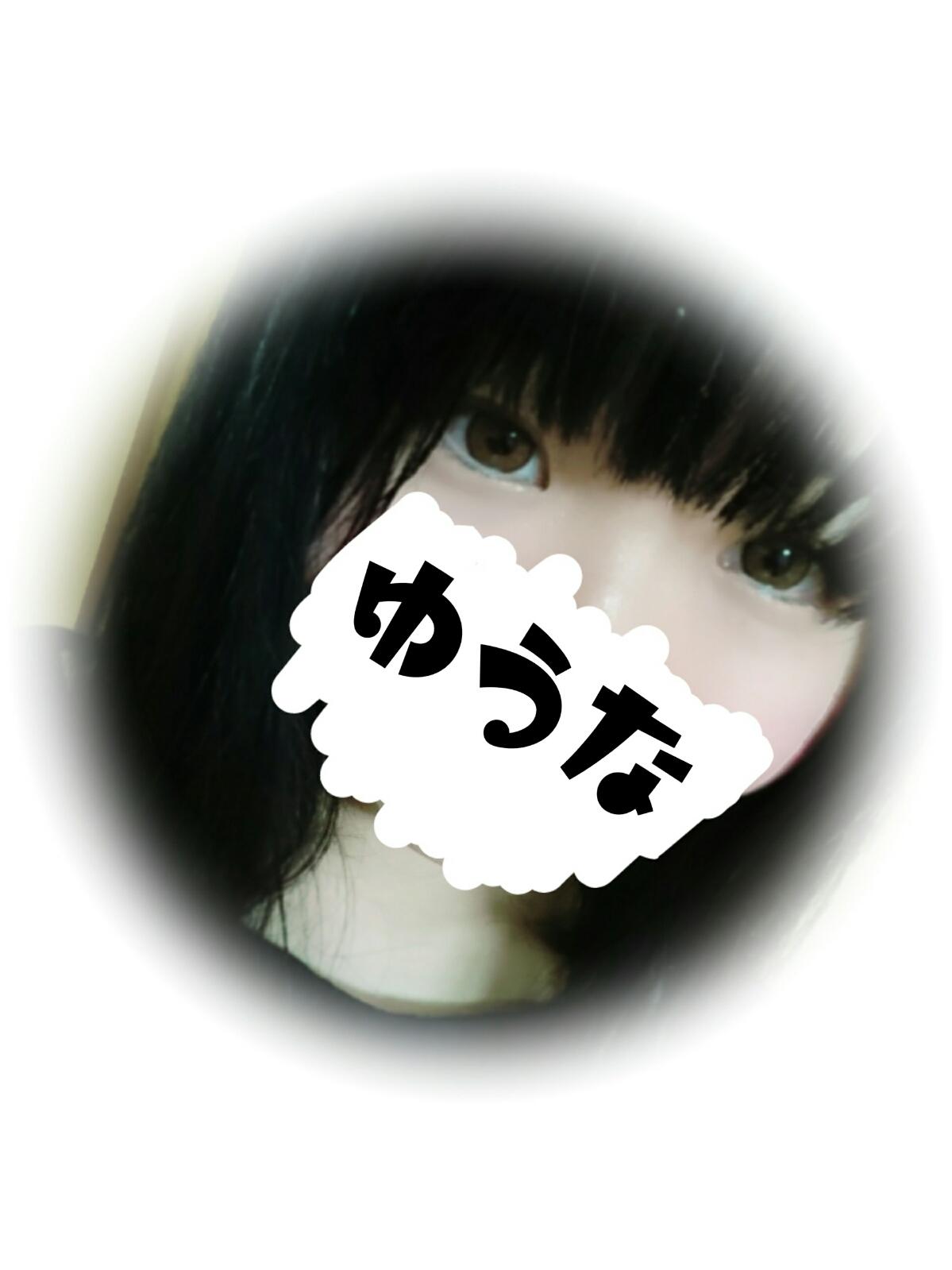 伊藤 ゆうな  ゆうなです〜(*^^*)