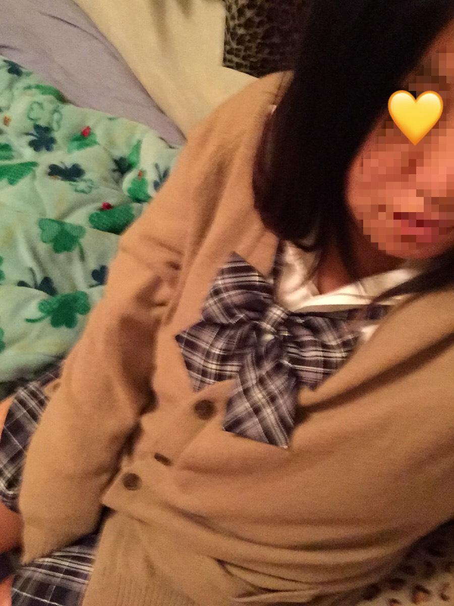 藤堂 ゆきな  お疲れ様です(*^^*)