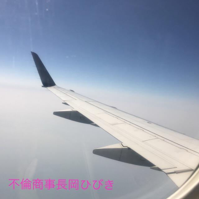 西川 ひびき  ☆ひびきです☆