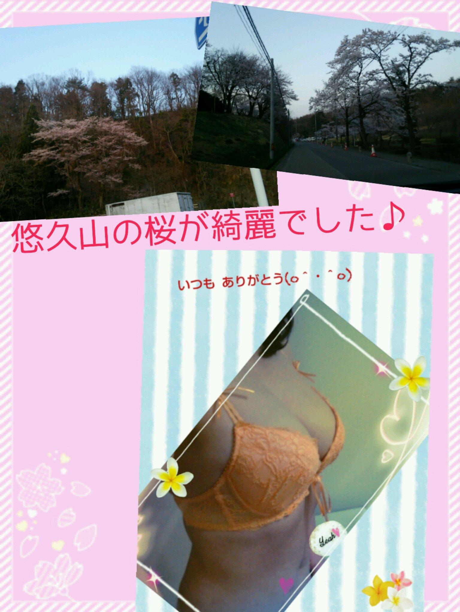 鈴河 つぐみ  春の☆リピサンデー♪