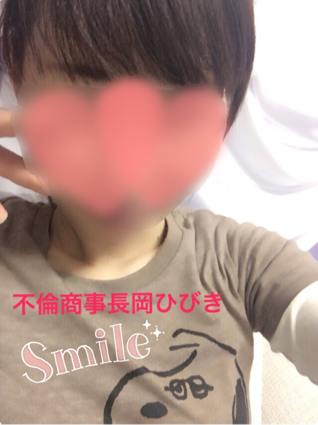 西川 ひびき 04/29 13:41 ☆ひびきです☆