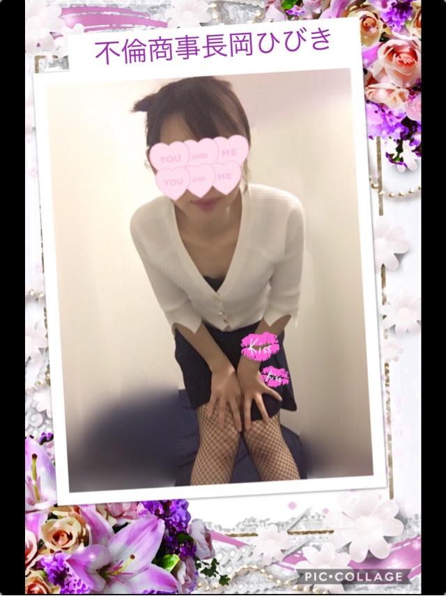 西川 ひびき 04/29 14:45 ☆ひびきです☆