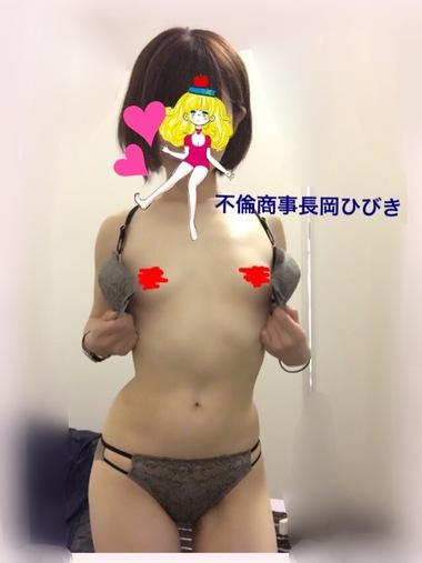 西川 ひびき  フロントホック★