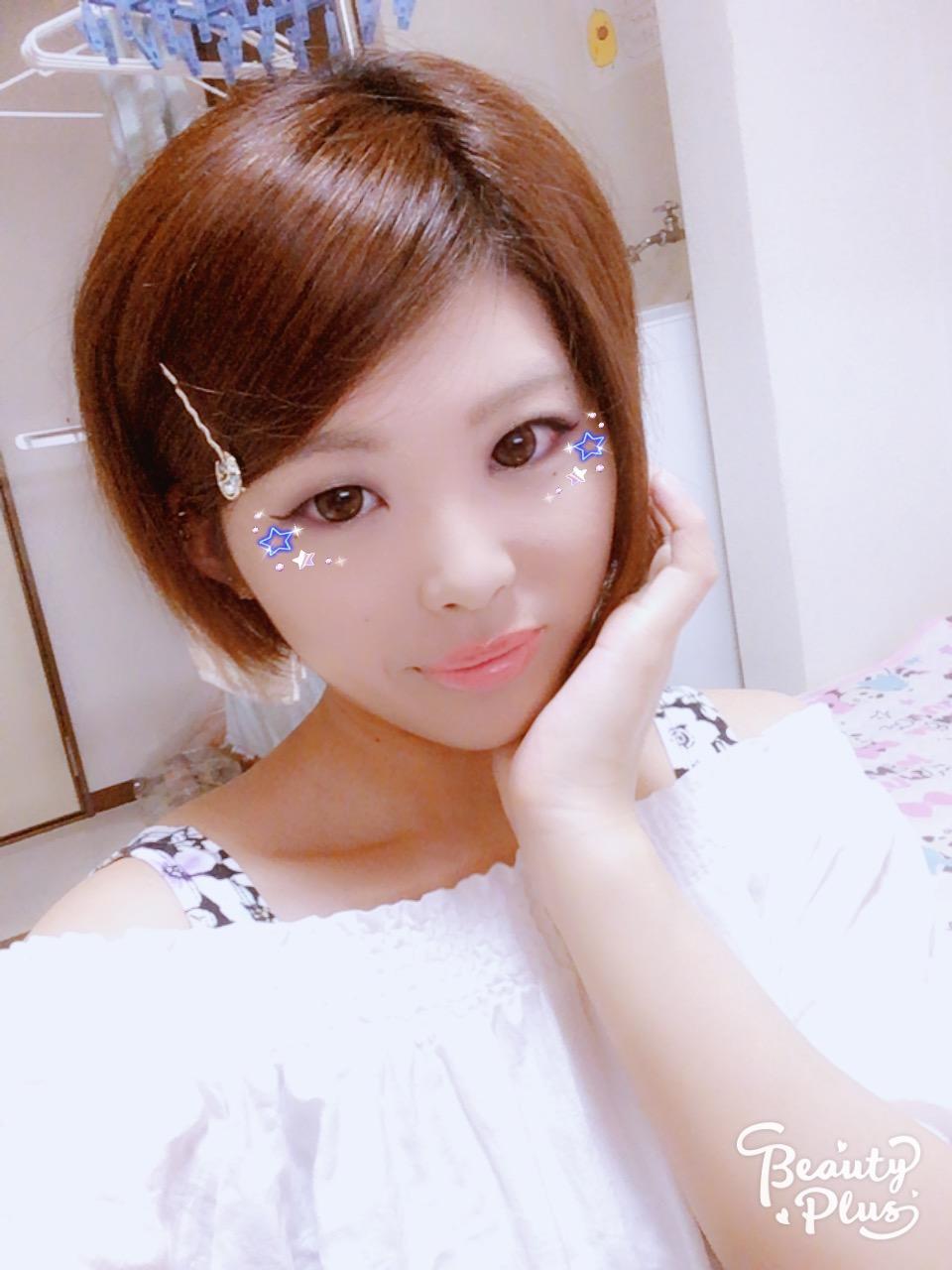 すず  ♪(о ̄▽ ̄)/サンキュ-