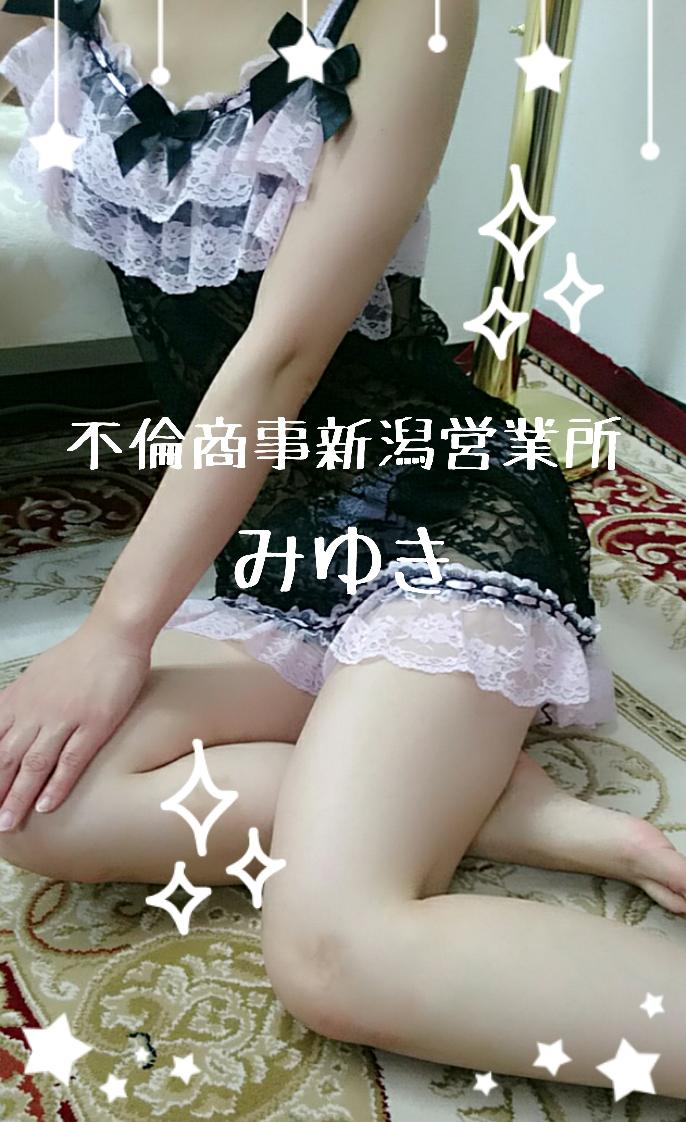 若槻 みゆき  日曜日!!