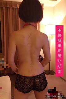 西川 ひびき 08/19 17:53 もうすぐ出勤!