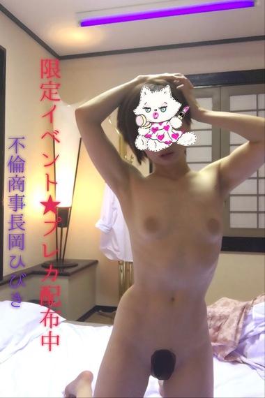 西川 ひびき 09/24 11:51 お天気イー!!