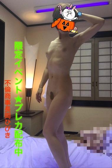 西川 ひびき 09/25 18:26 エロい身体つきになりたい