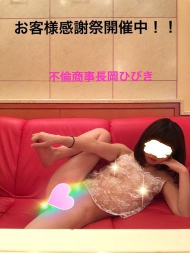 西川 ひびき  10/13-2