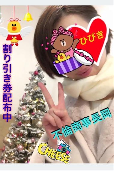 西川 ひびき 11/21 09:31 ツリー可愛いね??