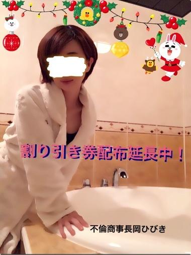 西川 ひびき  おやすみ★なさい★★★