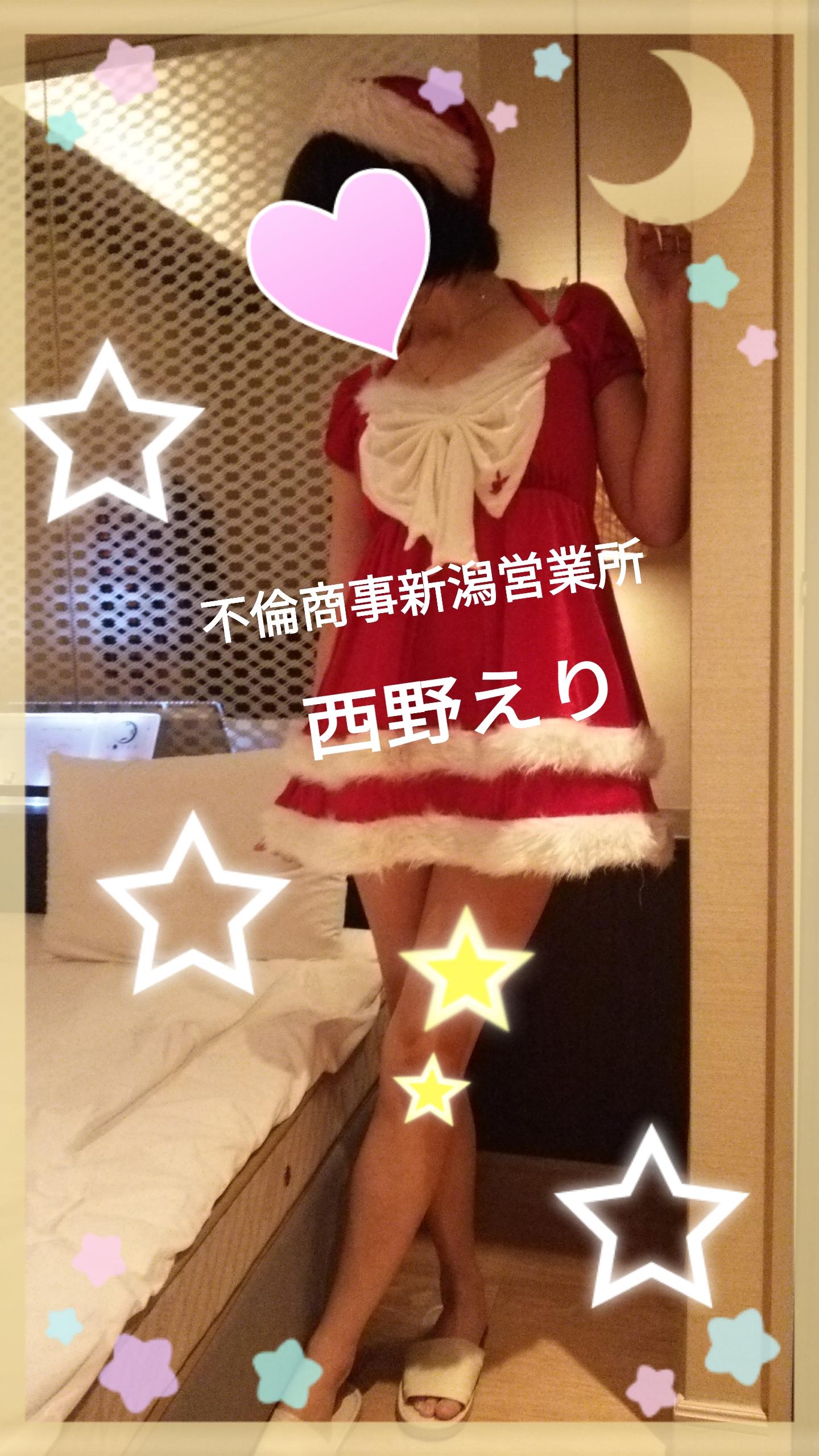 西野 えり  _Merry_X'mas♪