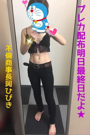 西川 ひびき 01/16 11:10 いまの楽しみ
