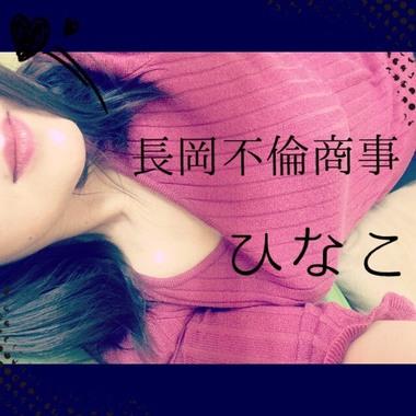 佐久間 ひなこ 03/11 14:08 幸せな時間(*´艸`*)