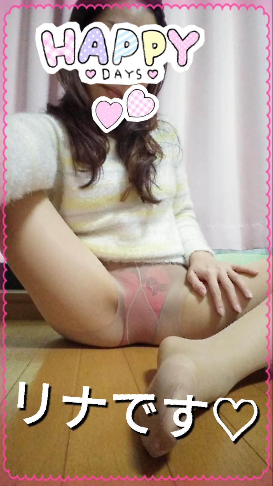 横山 リナ  ☆リナです☆
