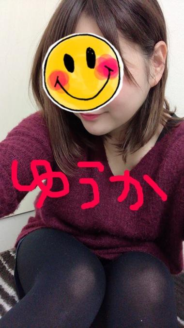 石塚 ゆうか  今日は8時まで^^