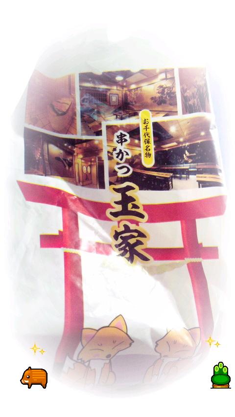 小泉 かおり  Konnichiwa!