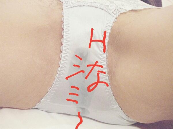 眞鍋 すみれ 07/10 08:17 ☆すみれです☆
