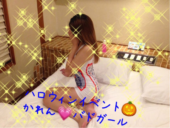 店長たなか  ◆ハロウィンイベント◆『60分コース』をGetしよう!