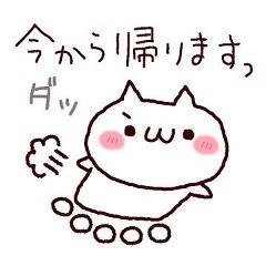 冬月 ゆきな 11/14 16:01 おつかれ…(=°ω°=)
