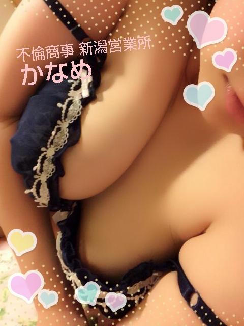 上野 かなめ 11/10 22:15 出勤中??