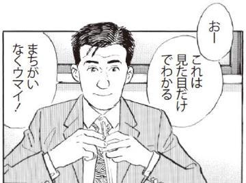 流川 たまき  いちご狩り紀行日記( ^o^)⊃―☆*・。・゚*
